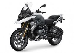R1250GS 2021 BMW